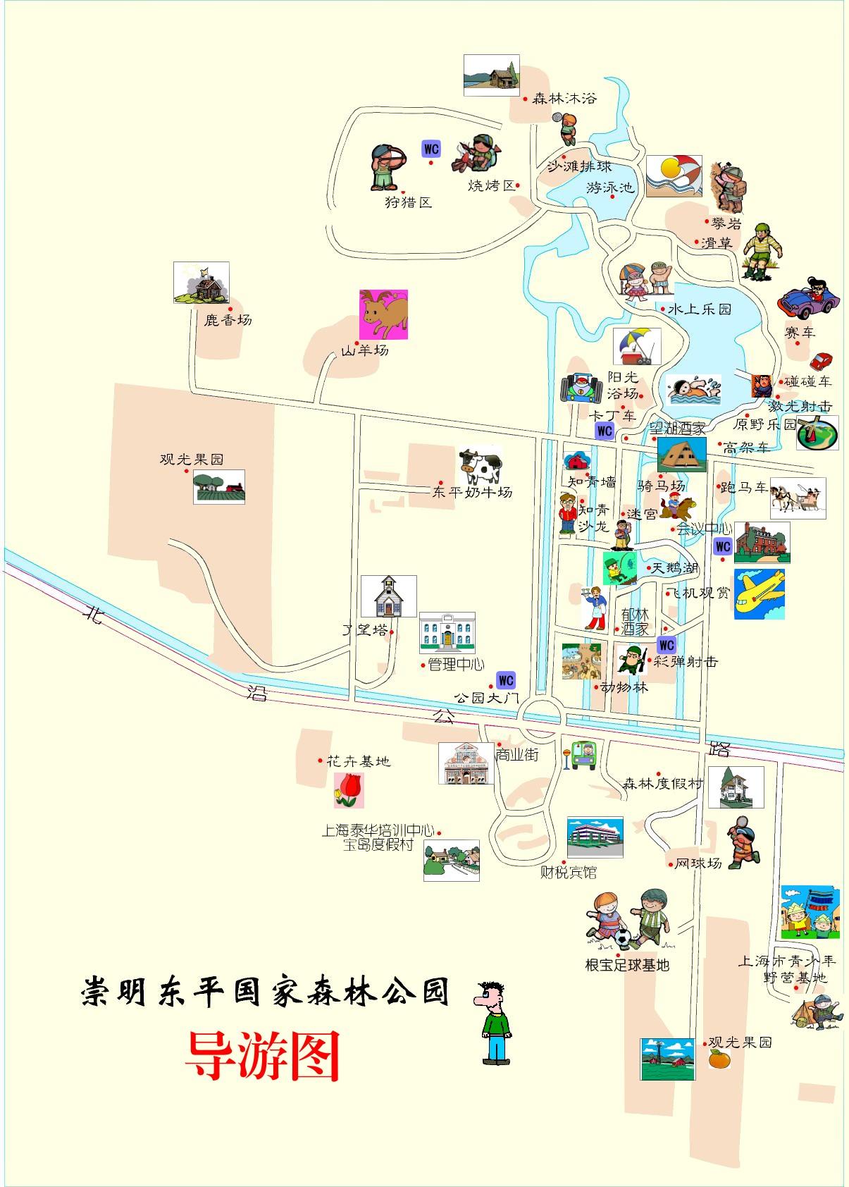 东平国家森林公园导游地图