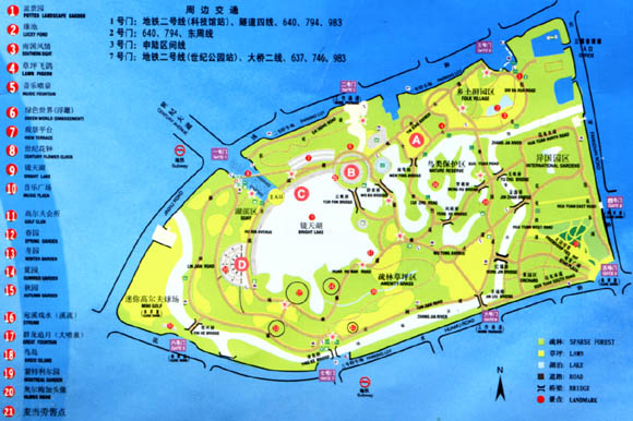 国际会议中心世纪公园导游地图
