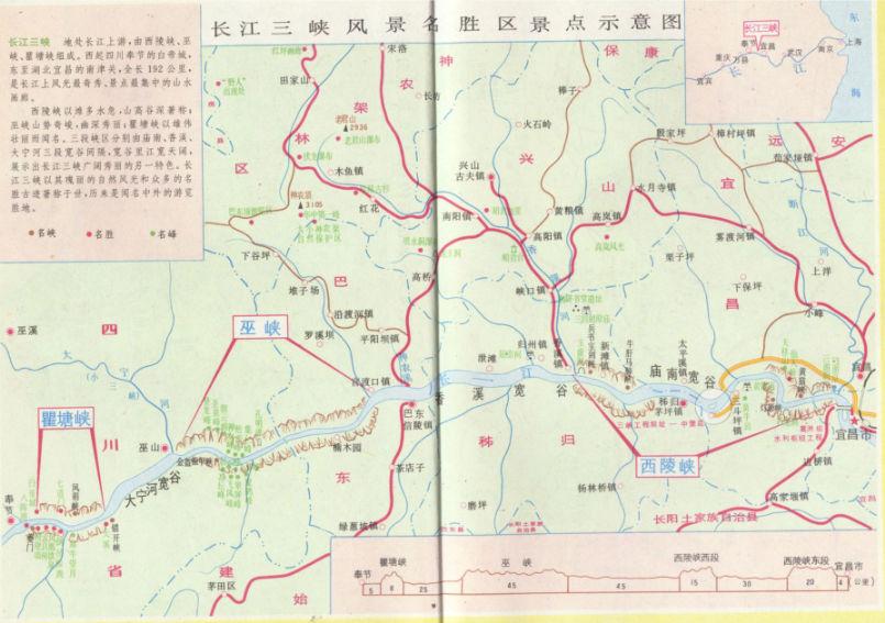 长江三峡风景名胜区旅游线路图