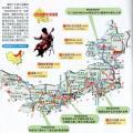 内蒙古必游旅游景点_必游景点地图库