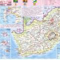 莱索托中文地图_莱索托地图库