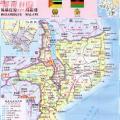 马拉维高清中文全图_马拉维地图库