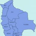 玻利维亚行政区划图_玻利维亚地图库
