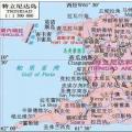 特立尼达和多巴哥地图中文版_特立尼达和多巴哥地图库