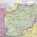 阿富汗旅游地图_阿富汗地图库