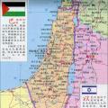 巴勒斯坦(高清版)_巴勒斯坦地图库