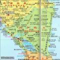 尼加拉瓜地图(大字版)_尼加拉瓜地图库