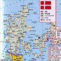 丹麦旅游地图_丹麦地图库