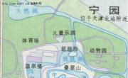 宁园地图_天津旅游地图库
