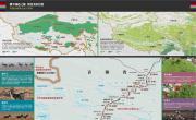 青藏铁路旅游景观详细地图_交通地图库