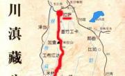 川滇藏公路图_中国地图地图库
