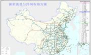 国家高速公路网布局_交通地图库