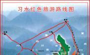 贵州习水红色旅游线路图_旅游线路图地图库