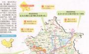 北京必游旅游景点_必游景点地图库