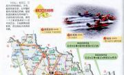 吉林必游旅游景点_必游景点地图库