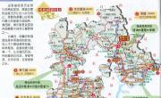 河北必游旅游景点_必游景点地图库