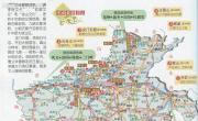 河南必游旅游景点_必游景点地图库