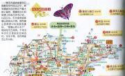 山东必游旅游景点_必游景点地图库