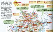 浙江必游旅游景点_必游景点地图库
