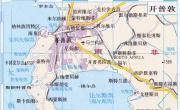 南非开普敦地图中文版_南非地图库