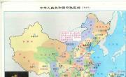 1954年中国政区图_中国史稿地图地图库