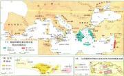 11-13.地中海殖民地_世界历史B地图库
