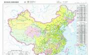 国家高速公路网线路图_交通地图库