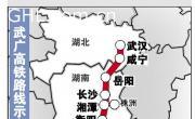 武广高铁线路图_交通地图库