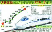 沪杭高铁线路图_交通地图库