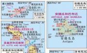 圣基茨和尼维斯地图中文版_圣基茨和尼维斯地图库