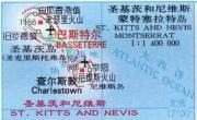 圣基茨和尼维斯中文地图_圣基茨和尼维斯地图库