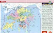 香港政区地图高清版_香港地图库