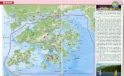 香港地势地图高清版_香港地图库