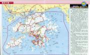 香港交通(一)高清版_香港地图库