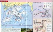 香港交通(二)高清版_香港地图库