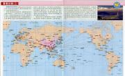 香港交通(三)高清版_香港地图库