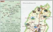 山西旅游地图详图_旅游详图地图库