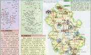 安徽旅游地图详图_旅游详图地图库