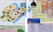 山东旅游地图详图_旅游详图地图库