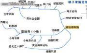 棋子湾导游图_海南旅游地图库
