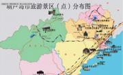 葫芦岛旅游地图_辽宁旅游地图库