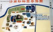 济南动物园导游图_山东旅游地图库
