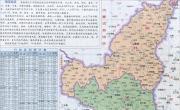 陕西省地图高清版_陕西地图库