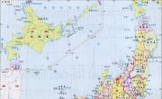 日本地图高清中文版_日本地图库