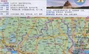 禅城区_南海区地图_佛山地图库
