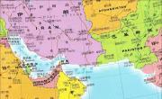 波斯湾地图_亚洲地图库