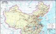 中国铁路港口机场交通地图_中国地图地图库