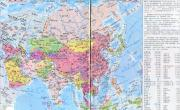 亚洲地图(政区版)_亚洲地图库