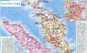 马来半岛地图_亚洲地图库