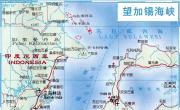 望加锡海峡地图_亚洲地图库